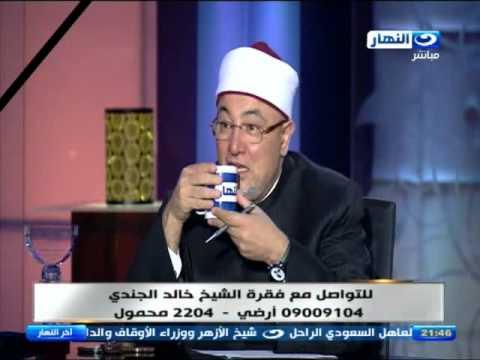 اخر النهار    خالد الجندي ومفهوم الحرمين الشريفين