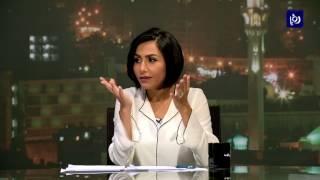 عبد الله الناصر وهالة عاهد - المرأة في السجون الأردنية