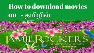 How to download latest movies on Tamilrockers in Tamil | Tech boy tamil