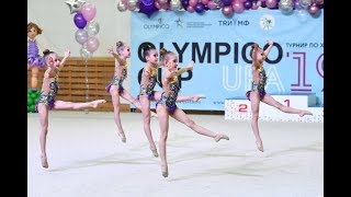 Художественная гимнастика. 1-ый открытый урок.