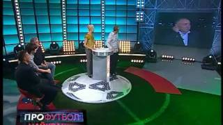 ПРОФУТБОЛ. АНОНС 03.01.2011