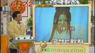 【TV】倉木麻衣大學畢業.
