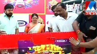 Super lotto lucky draw conducted in Thrissur | Manorama News