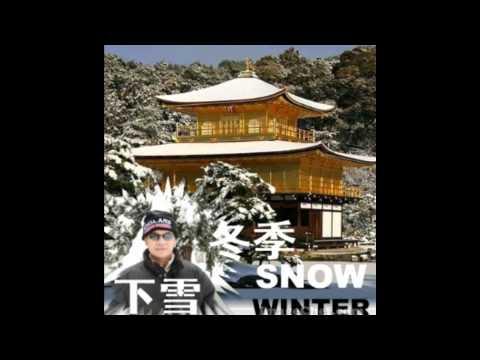 《恭喜大家新年好》GONG XI DA JIA XIN NIAN HAO 》