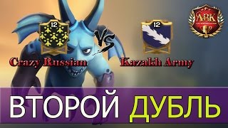 Crazy Russian VS Kazakh Army [Clash of Clans]
