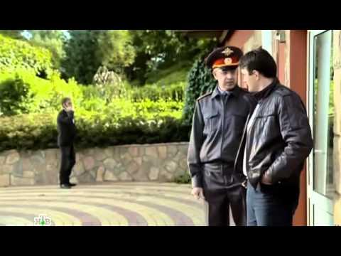 сериал Ржавчина 6