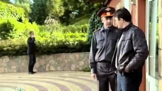 сериал Ржавчина 6 серия