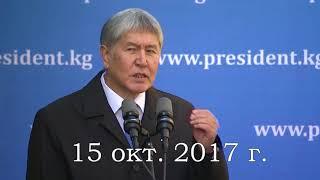 Золотые слова Атамбаева про Ворсултана Позорбаева