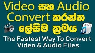 The Fastest Way To Convert Video & Audio Files screenshot 3