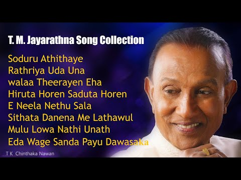 t.m-jayarathna-songs-collection