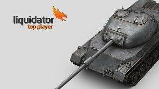 Леопард Пта - 4000 ДМГ+