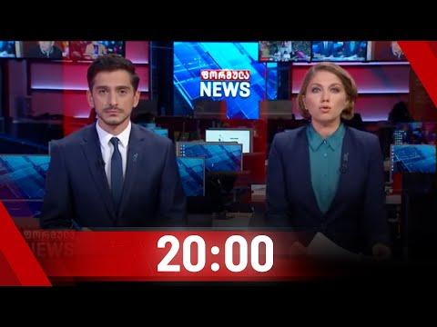 Formula news - October 14, 2020