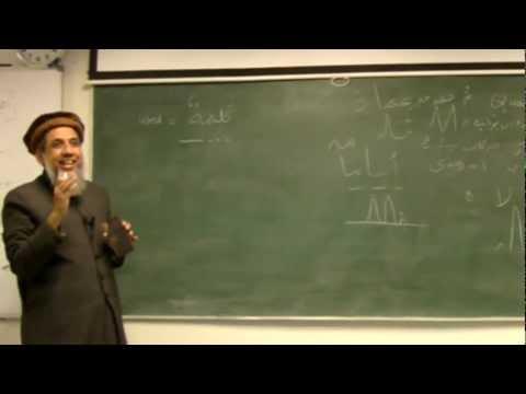 Arabic grammar (Lecture-1).. by Khalil ur Rehman Chishti