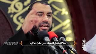 يرف بيدة العلم | علي حمادي - ليلة 9 محرم 1442 هـ 2020