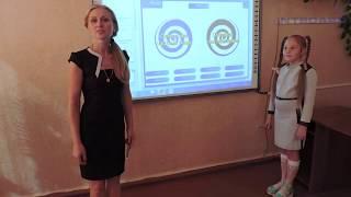 Интерактивная доска INTBOARD™ — учебный процесс