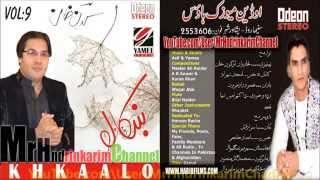Armaani Kor Ke Osigi-Karan Khan New Pashto Song KHKAALO-2013