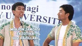 Million jamoasi - Ekzotika (QVZ hazillari)