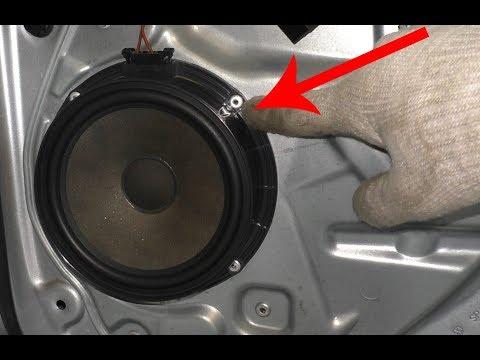 Как ПРАВИЛЬНО снять динамик на Фольксваген, Шкода и АУДИ - Speaker Removal Volkswagen, Skoda, Audi