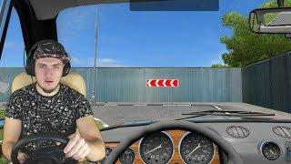СДАЮ ЭКЗАМЕН В АВТОШКОЛЕ как в первый раз - City Car Driving с РУЛЕМ