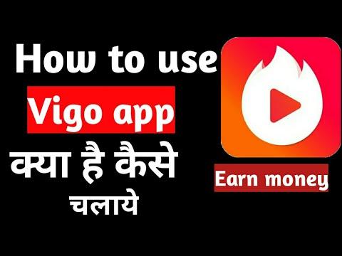 Vigo App How To Use Vigo App Vigo Video App Youtube