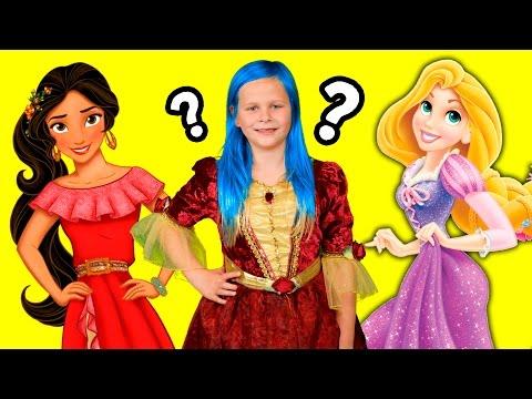 ASSISTANT + BELLE+ ELENA+ RAPUNZLE Princess in Training