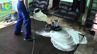 Чистка коврового  покрытия. КК