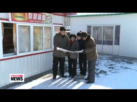 Rason SEZ provides sign of ongoing purge in N. Korea: sources