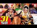 राधा कृष्ण की ऐसी झांकी कभी कभी देखन को मिलती है || Ghanshyam Teri Banshi || Radha Krishna Jhanki