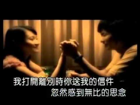 You Mei You Ren Zeng Gao Su Ni   RoBert