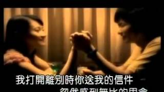 Download lagu You Mei You Ren Zeng Gao Su Ni RoBert MP3