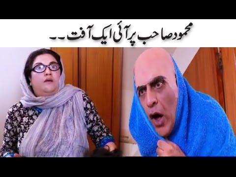 Download Mehmood Sahab Par Aaiye Aik Aafat..
