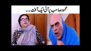 Mehmood Sahab Par Aaiye Aik Aafat..