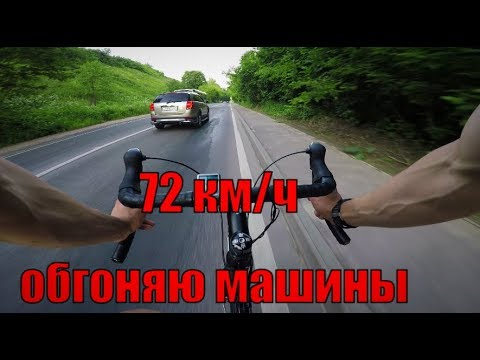 Gravel Bike - прокатился на велосипеде 50 км . 1 часть.