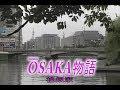 OSAKA物語 (カラオケ) 桂銀淑