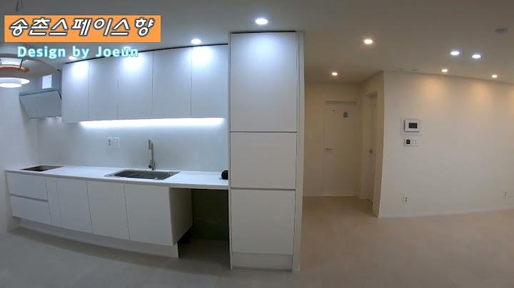 [디자인 바이 조은] 송촌스페이스향 아파트 마감영상