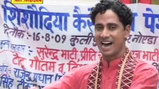 HARYANVI RAGNI---Ghoonghat ke Pat Khol Bol Teri Soorat-----(SURENDRA BHATI)