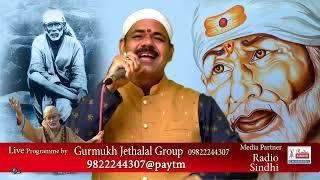 Live Sai Sandhya by Gurmukh Chughria