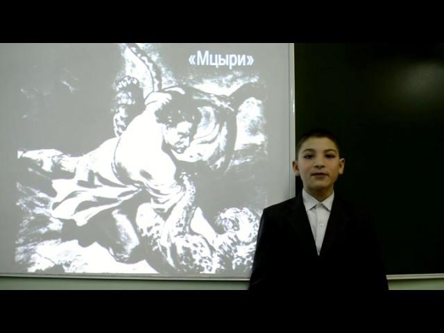 Изображение предпросмотра прочтения – РусланВанюков читает отрывок изпроизведения «Мцыри» М.Ю.Лермонтова