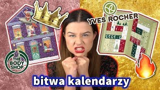 The Body Shop vs Yves Rocher | BITWA KALENDARZY  VLOGMAS #10