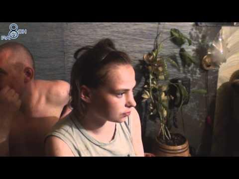 Наркопритон мамина сибиряка 7