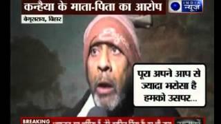 ABVP released a new video of JNU students hailing 'Afzal Guru'