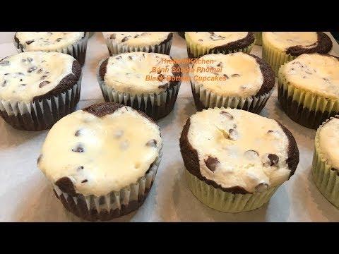 Black Bottom Cupcakes _ Cream Cheese and Chocolate Cupcakes
