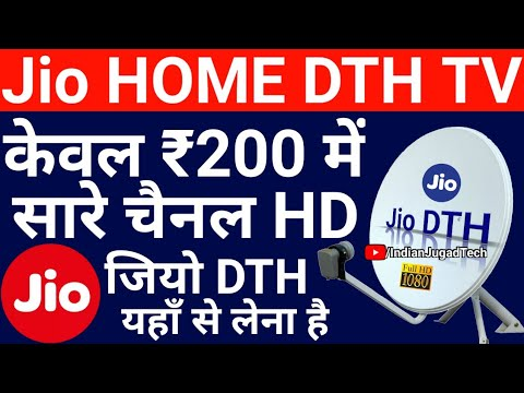 JIO DTH launch Rs.200 All Channels  SD & HD Channels | Jio HomeTV New DTH Service by Jio