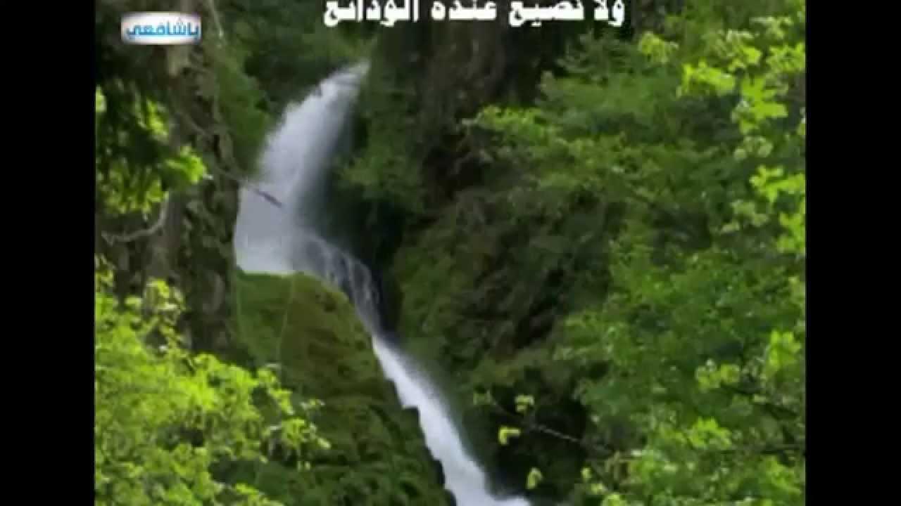 جمعة مباركة مسجات تهنئة ليوم الجمعة Youtube