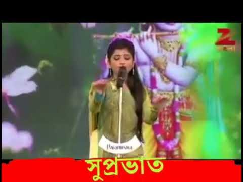 Aditi Munshi Hare Krishna Nam Dilo