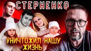 У меня счастье от приговора Стерненко