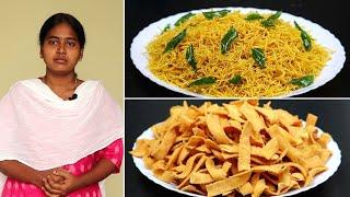 தீபாவளிக்கு ரொம்ப ஈஸியா இதுபோல 2 ஸ்னாக் செஞ்சி பாருங்க | Diwali Recipe in Tamil
