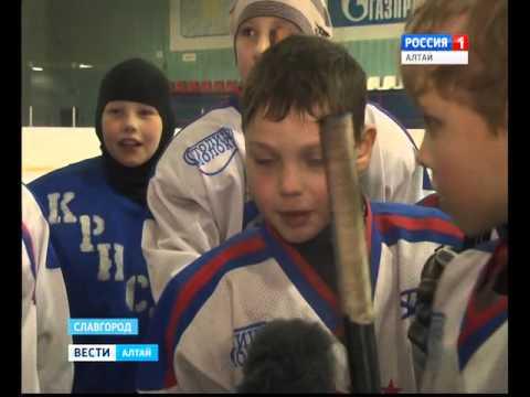 В Славгороде разыграли «Золотую шайбу» среди юных алтайских хоккеистов