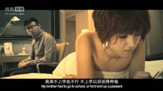 《特殊服务》:7电影黄渤作品 thumbnail