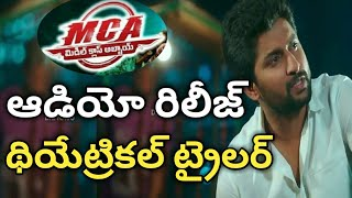 Nani MCA Movie Theatrical trailer And Audio Release date fixed | Sai Pallavi | Tollywood film news